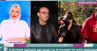 Λευτέρης Πανταζής για Νότη Σφακιανάκη: Ο κάθε άνθρωπος κάνει κουμάντο και διαχείριση στον εαυτό του