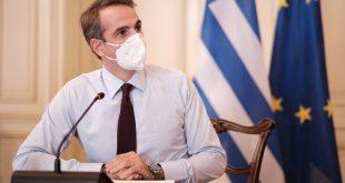 Σύσκεψη υπό τον πρωθυπουργό για τον εμβολιασμό