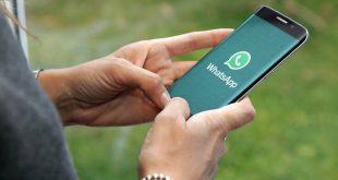 WhatsApp: Η αλλαγή από το 2021 στην οποία πρέπει να συμφωνήσεις αλλιώς θα χάσεις την πρόσβαση