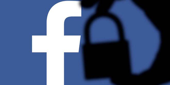 Σοκάρει ο αριθμός των δεδομένων χρηστών που συλλέγει το Facebook