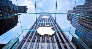 Apple: Βγάζει το δικό της ηλεκτρικό αυτοκίνητο μέχρι το 2024 με μπαταρία «επόμενου επιπέδου»