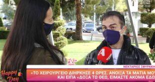 Νεκτάριος Σφυράκης: Από μία τυχαία εξέταση ανακάλυψαν ότι έχω κακοήθη όγκο στο νεφρό