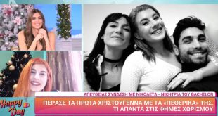 The Bachelor: Η Νικολέττα απαντά στις φήμες χωρισμού με τον Παναγιώτη Βασιλάκο