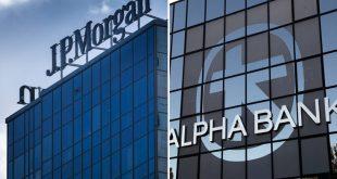JP Morgan για Alpha Bank: Διαθέτει όλα τα εχέγγυα, ως η τράπεζα με το καλύτερο κεφαλαιακό προφίλ στην Ελλάδα