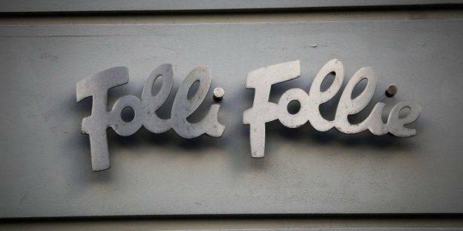 Ολοκληρώθηκε η ενδιάμεση χρηματοδότηση της Folli Follie
