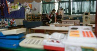 ΚΚΕ: Αναγκαίο και αυτονόητο είναι να βρεθούν μαζί μαθητές και εκπαιδευτικοί με ασφάλεια