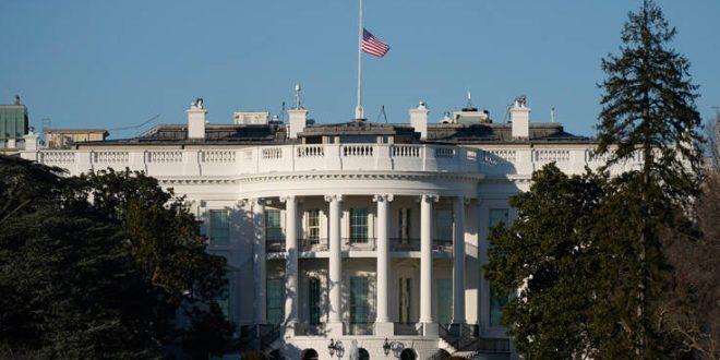 Πώς πήρε το όνομά του ο Λευκός Οίκος
