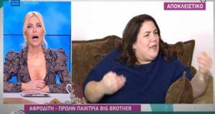 Η Αφροδίτη του Big Brother δέχθηκε πρόταση για να παίξει σε αισθησιακή ταινία