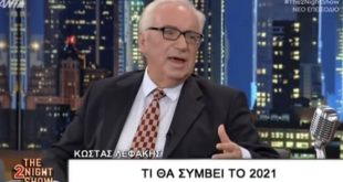 The 2Night Show: Ο Κώστας Λεφάκης πήγε στον Αρναούτογλου και έκανε προβλέψεις για το 2021