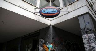 ΟΑΕΔ: Τελευταία πληρωμή του 2020 - 18 εκατ. ευρώ σε 34.000 δικαιούχους