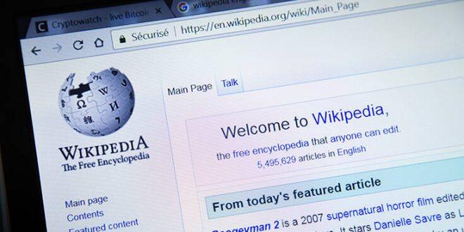Το ιστορικό ρεκόρ που έκανε η ελληνική Wikipedia το 2020