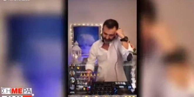 Τούρκος dj έστησε ελληνικό πάρτι στο Instagram κι έγινε χαμός