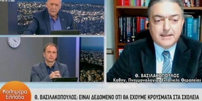 Βασιλακόπουλος: Ναι στο άνοιγμα της αγοράς με «click in shop»